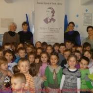Ziua Culturii Nationale - Asociatia Judeteana a Profesorilor de Limba si Literatura Romana Botosani-1080104